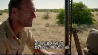 世外野人 第4季第2集 - 坦尚尼亚