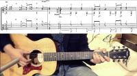 押尾光太郎Passion教学第二部分 武汉光谷吉他工作室 光之音乐