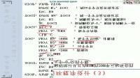 吉林大学-单片机第14讲_screen