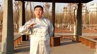 张志俊/乌海奇老师太极拳顺逆缠
