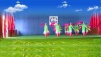 舞蹈《欢庆秧歌.》