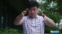 邢帅教育网红技能AE教程PR剪辑第2集:硬币悬浮