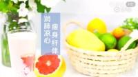 5款高颜值春季鲜果果汁,每天都要犒劳自己!家常菜谱