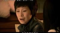蜗居.2009.中国.第11集 片段1