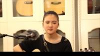 吴紫薇《少年锦时》朱丽叶吉他弹唱
