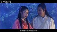 金庸武侠中最悲催的爱情之丁典凌霜华 夫妻为宝藏拆散有情人