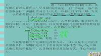 吉林大学-运筹学第22讲_screen