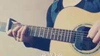 小鱼吉他弹唱-勇气(原唱梁静茹)
