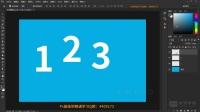 张盛陵ps视频教程全套第03课-移动工具