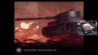 【坦克连】LOD解说 来啊 飚车啊