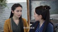 《三生三世十里桃花》第58集 -1