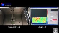 复合材料之玻璃纤维的超声波C扫描成像--北京北极星辰科技有限公司