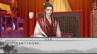 (体系)痴人说梦01女皇帝桃花泛滥