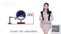 微交易西瑞云交易-73时事辛说网站版V2