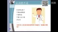 高尿酸症与痛风