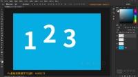 Photoshop CS6教程基础入门教程全套第03课