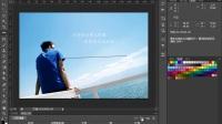 Photoshop平面设计 教程PS教程颜色取样器工具 (2)