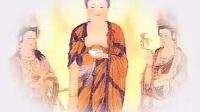 四字一音佛号。南无阿弥陀佛,南无观世音菩萨,南无地藏菩萨摩诃萨。