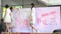 2017春夏品牌時尚秀(完整版)