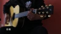 Boluns Bom28音色试听 音悦吉他教室录制