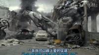玛雅预言 - 雪弗兰Silverado2012超级碗广告