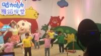 【快6岁】3-1哈哈参加哈哈少儿频道《欢乐蹦蹦跳》舞蹈学堂电视录制IMG_8582.MOV