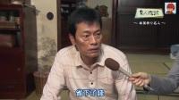 #创意广告# 远藤宪一当松茸名人带出超幽默爆笑故事Seven传媒-天津宣传片制作