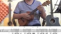 弦音坊尤克里里 弹唱教学《旅行》乌克丽丽零基础入门教程