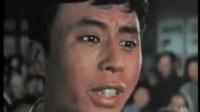 花好月圆(1958年)