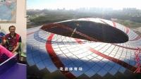 大庆乙烯乒协成立20周年庆典活动之乒乓球团体赛