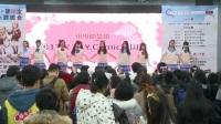 【225】start dash+no brand girls MYC12现场版