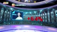 2014香港小姐竞选准决赛 2014-8-24