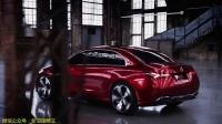 梅赛德斯奔驰 Concept A Sedan动态行驶影片,亮相2017上海车展