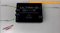 【新浦电声】Behringer  DI600p 无源di盒