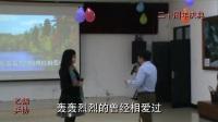 大庆乙烯乒协成立20周年庆典活动之演出篇(1)