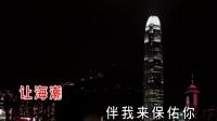 MSP1401东方之珠