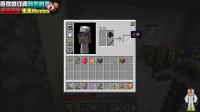 [MOD生存]我的世界Minecraft #3# 1.7.10回忆mc 幸运方块里居然召唤了这个丑*