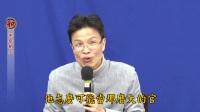 蔡禮旭老師 不忘初心 01