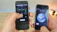 第一款iPhone VS第一款安卓手机!(iOS 1.0 vs Android 1.0)