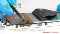 vivo X7拆机换前置摄像头 教学视频【草包网】