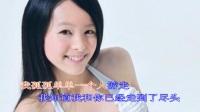 一生回忆有你就足够(KTV广场舞伴唱版) - 蒋姗倍.mp4