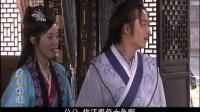 君子好逑 第03集.mp4