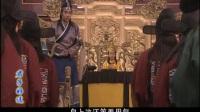 君子好逑 第04集.mp4