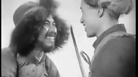 光荣人家(1950年)