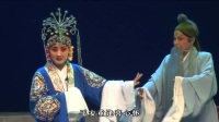 晋剧《尽瘁祁山》上集 主演:王文兰