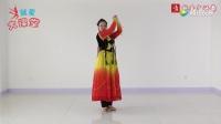 维族舞:青春舞曲.mp4