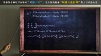 《线性代数》第二课 行列式的计算及应用
