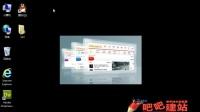 Discuz论坛教程 2 下载dz和域名主机