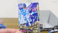 (无限之未来)假面骑士EX-AID 食玩 街机游戏卡03