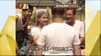 ATV本港台我來自潮州粤语03